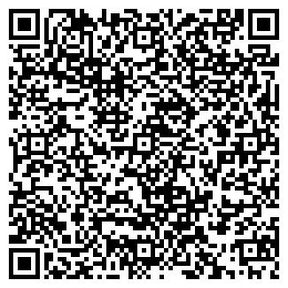 QR-код с контактной информацией организации ООО ВОСТОКГАЗТОРГ