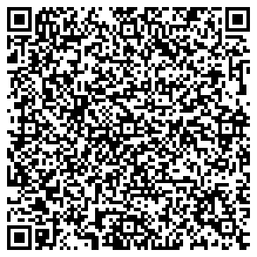 QR-код с контактной информацией организации ИМПУЛЬС МАХ ОСОО