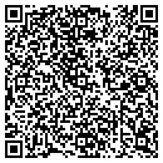 QR-код с контактной информацией организации ООО «Музыкант» Музторг