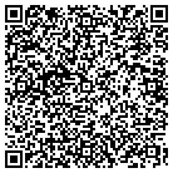 QR-код с контактной информацией организации ООО СУПЕРКРОСС Э. К.