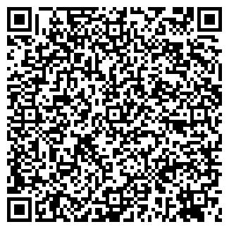 QR-код с контактной информацией организации НВС, ООО