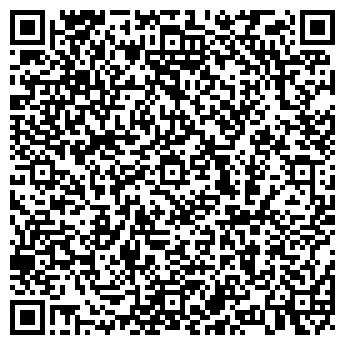 QR-код с контактной информацией организации ГЕЙДЕЛЬБЕРГ-СНГ, ООО
