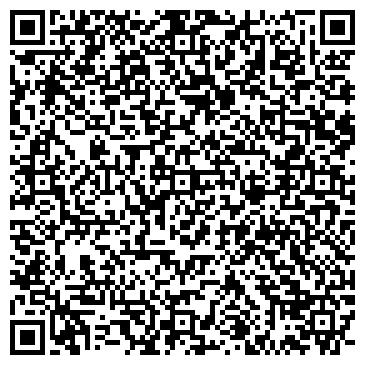 QR-код с контактной информацией организации ИНТЕРЛАЙФ ОСОО
