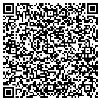 QR-код с контактной информацией организации СИБИНВЕСТСТАЛЬ