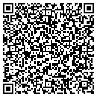 QR-код с контактной информацией организации МЕРК, ООО