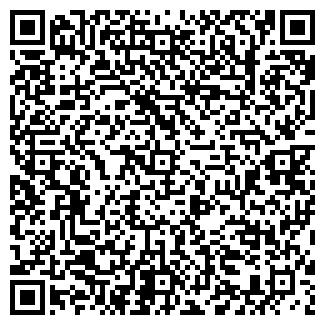 QR-код с контактной информацией организации САЛЮТ-1, ООО