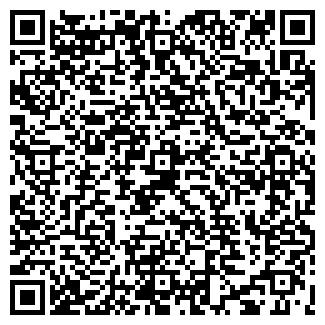 QR-код с контактной информацией организации ОРУЖИЕ