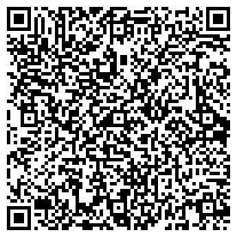 QR-код с контактной информацией организации ООО СИБИРСКИЕ СТРЕЛКИ