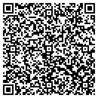 QR-код с контактной информацией организации ГОРЬКОГО-42