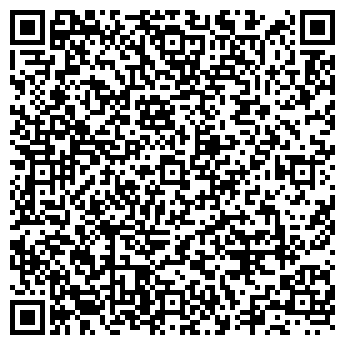 QR-код с контактной информацией организации НА СОВЕТСКОЙ ОПТИКА
