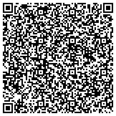 QR-код с контактной информацией организации ДЕЗИНФЕКЦИОННАЯ СТАНЦИЯ ОТДЕЛА ЗДРАВООХРАНЕНИЯ ИРКУТСКОГО ГОРИСПОЛ