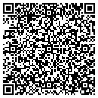 QR-код с контактной информацией организации СИБ ОРИЕНТ