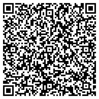 QR-код с контактной информацией организации БАЙКАЛИТ - СКЦ