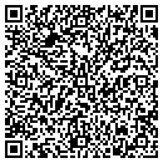 QR-код с контактной информацией организации ООО ТРАЯН