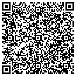 QR-код с контактной информацией организации ООО СИТИ АРТ