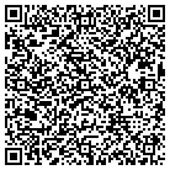 QR-код с контактной информацией организации Общество с ограниченной ответственностью ВЕСТРОССО