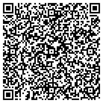 QR-код с контактной информацией организации АМОДЕО САЛОН МЕБЕЛИ, ООО