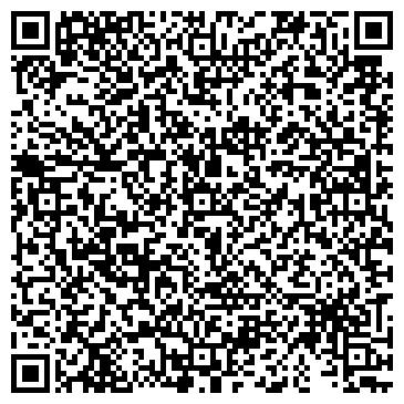 QR-код с контактной информацией организации БАЙКАЛИТ СКЦ ЗАО CАЛОН МЕБЕЛИ