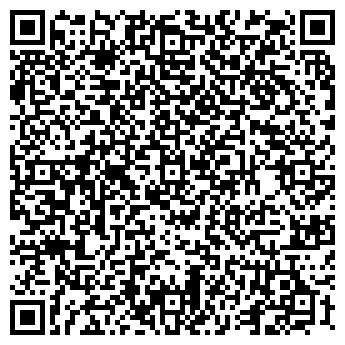 QR-код с контактной информацией организации ШКОЛА № 164