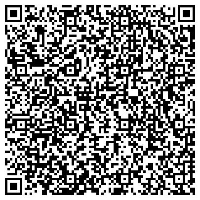 QR-код с контактной информацией организации КАЗКОММЕРЦБАНК КЫРГЫЗСТАН ОСОО ДЖАЛАЛАБАТСКИЙ ФИЛИАЛ