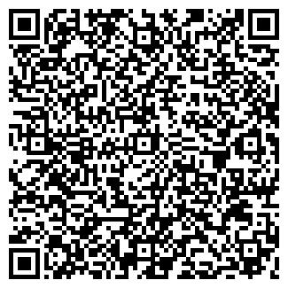 QR-код с контактной информацией организации ГРЭММ, ООО