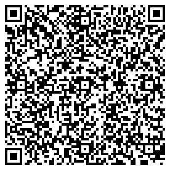 QR-код с контактной информацией организации ДОМ КУХНИ МЕБЕЛЬНЫЙ САЛОН