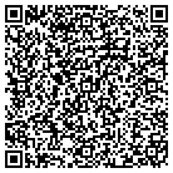 QR-код с контактной информацией организации ДОМИНО МЕБЕЛЬНЫЙ САЛОН