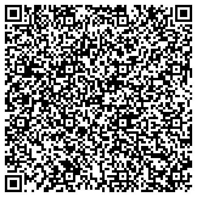 QR-код с контактной информацией организации МЕБЕЛЬ-СТИЛЬ СПЕЦИАЛИЗИРОВАННЫЙ САЛОН МЕБЕЛИ И АКСЕССУАРОВ ДЛЯ ОФИСА ПК