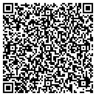 QR-код с контактной информацией организации МЕБЕUS МЕБЕЛЬНЫЙ САЛОН