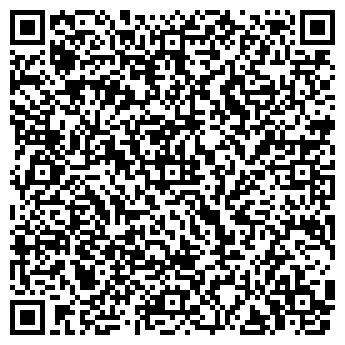QR-код с контактной информацией организации МЕРИБЕРН САЛОН-МАГАЗИН, ООО