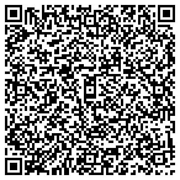 QR-код с контактной информацией организации КВАЛ-АЧИ ОСОО