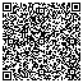 QR-код с контактной информацией организации 5 ПЛЮС