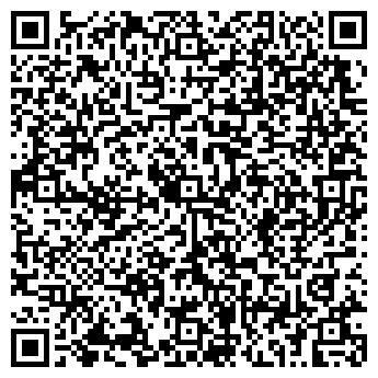 QR-код с контактной информацией организации DOLCE VITA СТУДИЯ КУХНИ