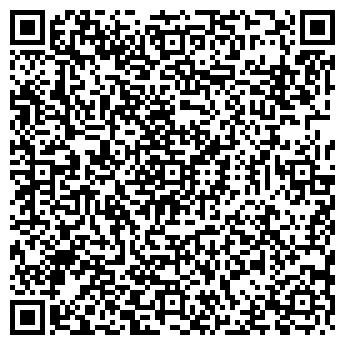 QR-код с контактной информацией организации СТЕКЛО-СТИЛЬ, ООО
