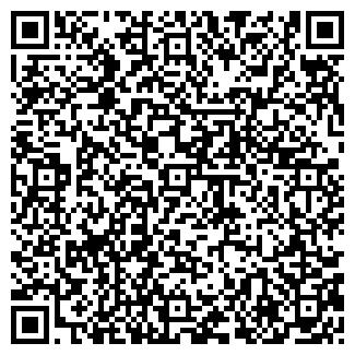 QR-код с контактной информацией организации АНТАЙ, ЧП