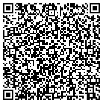 QR-код с контактной информацией организации КРАВЧЕНКОВА С. Н., ЧП