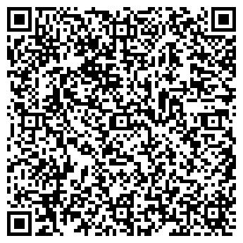 QR-код с контактной информацией организации КРИСТАЛЛИКА, ООО