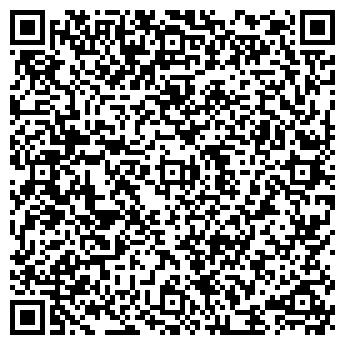 QR-код с контактной информацией организации КЕРЕМЕТ АО
