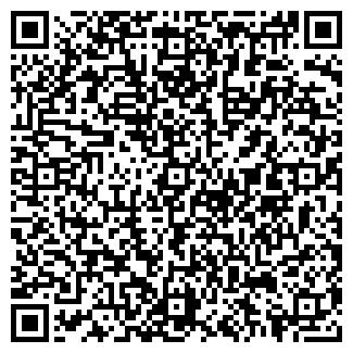QR-код с контактной информацией организации МИМ, ООО