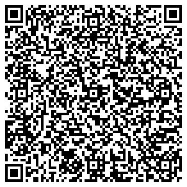 QR-код с контактной информацией организации ГУСЕВСКИЙ ХРУСТАЛЬНЫЙ ЗАВОД ОФИЦИАЛЬНЫЙ ДИЛЕР