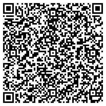 QR-код с контактной информацией организации ЛАБИРИНТ-МАРКЕТ, ООО