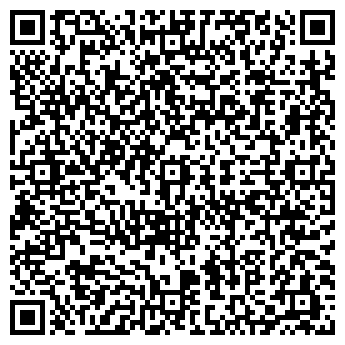 QR-код с контактной информацией организации РОМАШКА ТОРГОВЫЙ ДОМ