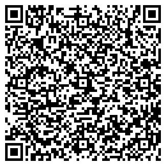 QR-код с контактной информацией организации ООО УПАК-БАЙКАЛ