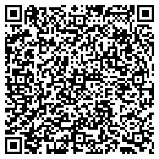 QR-код с контактной информацией организации ООО ЛЕКО