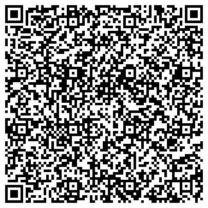 QR-код с контактной информацией организации КЛАССИКА ЧИСТОТЫ ПРОФЕССИОНАЛЬНЫЙ СЕРВИС ПО ХИМИЧЕСКОЙ ЧИСТКЕ И УБОРКЕ ПОМЕЩЕНИЙ, ООО