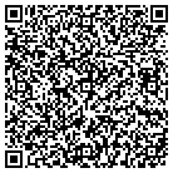 QR-код с контактной информацией организации ООО БЕЗОПАСНЫЙ ТРУД