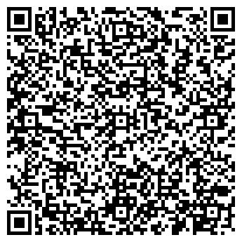 QR-код с контактной информацией организации ХИЛТИ ДИСТРИБЬЮШН ЛТД