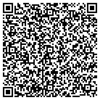 QR-код с контактной информацией организации АЛМАЗНЫЙ ИНСТРУМЕНТ РОССИИ