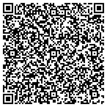 QR-код с контактной информацией организации БАЙКАЛАГРОХИМПРОМ, ООО