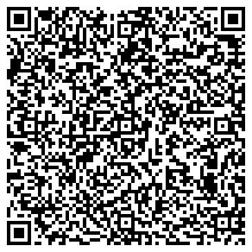 QR-код с контактной информацией организации ГЕОСТРОЙСЕРВИС, ООО